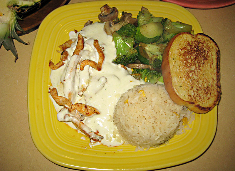 Pollo Chicken With Cheese Sauce